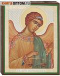 Икона Архангел Иеремиил, аналойная малая
