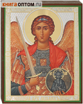 Икона Архангел Михаил, аналойная малая