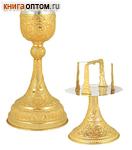 Евхаристический набор, чаша 0,75 л