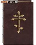 Библия. С указателями. Кожаный переплет. Золотой обрез