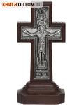 Крест Годеновский автомобильный на подставке