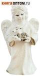 Ангел с ягнёнком (с блестками, гипс)