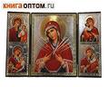 Складень тройной Пресвятая Богородица