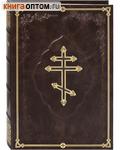Чиновник Архиерейского священнослужения. Кожаный переплет. Цветной обрез. Церковно-славянский шрифт