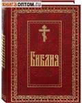 Библия. С гравюрами Гюстава Доре