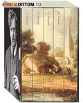 Собрание сочинений в 5-ти томах. Чехол. Г. К. Честертон