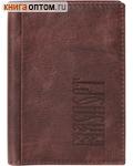 Обложка для паспорта с молитвой. Кожа, цвет темно-коричневый