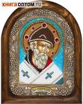 Икона Святитель Спиридон Тримифунтский (возможны различия в цветовой гамме)