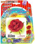 Набор Бисерный цветок