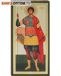 Икона святой вмч. Георгий Победоносец, аналойная
