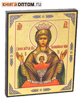 Икона Пресявтой Богородицы