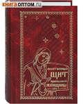Молитвенный щит православной женщины