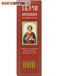 Свечи воскосодержащие конусные для домашней молитвы, размер 215*6мм (80% воска, 20шт. в коробке)
