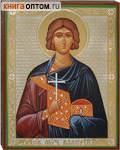 Икона св. мученик Валерий аналойная малая