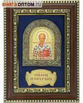 Панно икона святитель Николай Чудотворец