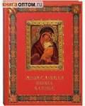 Православная икона в семье