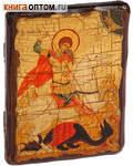 Икона под старину Георгий Победоносец