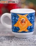 Кружечка для святой воды