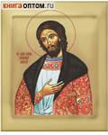 Икона аналойная св. блгв. князь Александр Невский. Дерево, ручное золочение (поталь), с ковчегом