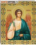 Икона аналойная малая Ангел-Хранитель. Дерево, ручное золочение (поталь)