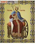 Икона аналойная малая св.вмц. Екатерина. Дерево, ручное золочение (поталь)