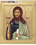 Икона аналойная св. Иоанн Предтеча. Дерево, ручное золочение (поталь), с ковчегом