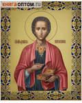 Икона аналойная малая св. вмч. и цел. Пантелеимон. Дерево, ручное золочение (поталь)