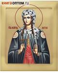 Икона аналойная св.мчц. Фотиния. Дерево, ручное золочение (поталь), с ковчегом