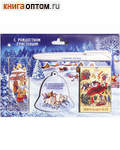 Рождественский подарочный набор (ручка, магнит, икона, магнитная закладка)