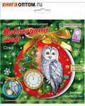 Набор для открытки новогодний шар