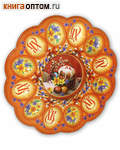 Подставка пасхальная на 12 яиц. Пасхальная композиция