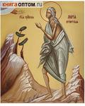 Икона аналойная малая св. прп. Мария Египетская. Дерево, ручное золочение (поталь)