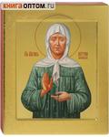 Икона аналойная св. блж. Матрона Московская. Дерево, ручное золочение (поталь), с ковчегом