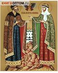 Икона аналойная малая св.блгв. Петр и Феврония. Дерево, ручное золочение (поталь)