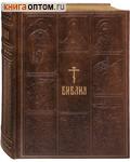 Библия. Кожаный переплет. Золотой обрез. С цветными иллюстрациями