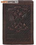 Обложка на военный билет (с иконкой). Натуральная кожа