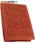 Обложка на паспорт трехсложная (с иконкой). Натуральная кожа
