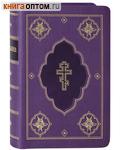Библия. Гибкий переплет, экокожа, золотой обрез