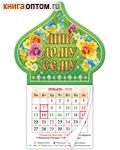 Магнит-купол с календарным блоком