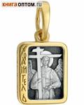 Икона Ангел Хранитель малая (серебро 925 пробы, позолота 999 пробы)