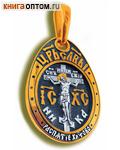 Икона двухсторонняя Спаситель- Святитель Николай Чудотворец, серебро с чернью и позолотой 5 мкр. Au 999