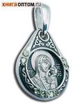 Икона двухсторонняя Пресвятая Богородица Казанская, серебро с чернью, вставка из 8 бесцветных фианитов (капелька, малая)