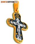 Крест двухсторонний Спаситель - Ангел Хранитель, серебро с чернью и позолотой 5 мкр. Au 999 (средний)