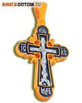 Крест двухсторонний, серебро с чернью и позолотой 5 мкр. Au 999