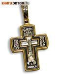 Крест двухсторонний Спаситель- Святитель Николай Чудотворец, серебро с чернью и позолотой 5 мкр. Au 999