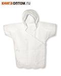 Крестильная рубашка (распашонка) универсальная до 1 года с капюшоном