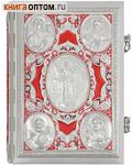 Напрестольное Евангелие в цельнометаллическом окладе с росписью эмалью. Церковно-славянский шрифт