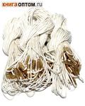 Гайтан белый с замком закруткой. Длина 60см, упаковка 100шт