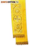 Закладка для Евангелия. Желтый полиэстер с золотой вышивкой. Разм. изделия 10см х 130см