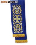 Закладка для Евангелия. Синий полиэстер с золотой вышивкой. Разм. изделия 7,5см х 120см